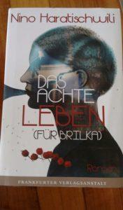 Nino Haratischwilis Buch wurde mit dem Friedenspreis des Deutschen Buchhandels ausgezeichnet- Auf Georgisch ist es bisher noch nicht erschienen. Dies wird aber bald soweit sein – mit freundlicher Unterstüt-zung der Deutschen Botschaft Tbilisi
